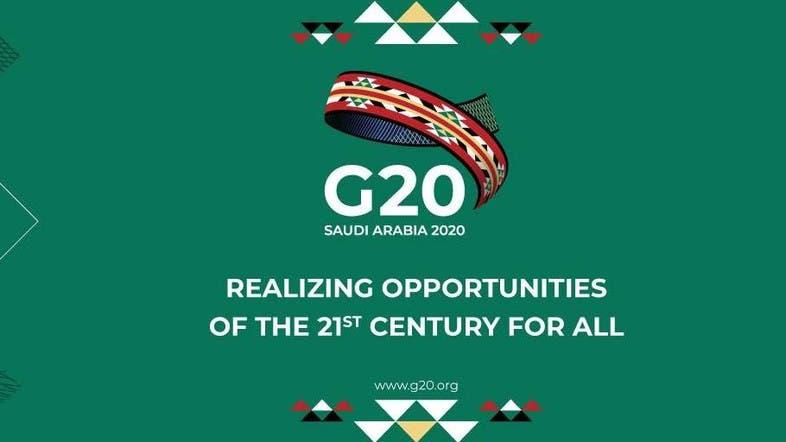 """Secretarul general al ONU a criticat statele G20 pentru  măsurile anti-criză mai puțin """"verzi"""""""